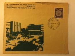 Israel - FDC New Post Cancellation TEL AVIV 1951 - FDC