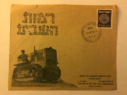 Israel - FDC New Post Cancellation - Ramot Hasavim 1951 - Tracteur Tractor - FDC