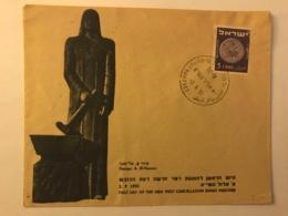 Israel - FDC New Post Cancellation - Ramot Hakoves 1951 - FDC