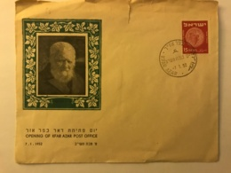 Israel - FDC Opening Of Kfar Azar Post Office 1952 - FDC