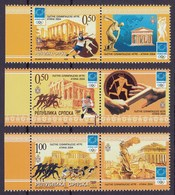 Bosnia Serbia 2004 Athens Summer Olympic Games, Ancient Greece, Sport, Set With Labels In Pair MNH - Summer 2004: Athens