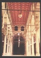 Egypt - Inside A Mosque - Islam - Egypte