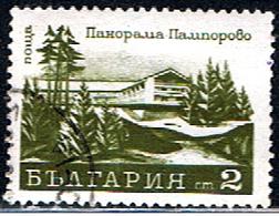 BU 69 // Y&T 1873 // 1971 - Bulgarien