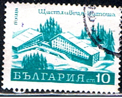 BU 70 // Y&T 1876 // 1971 - Gebraucht