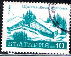 BU 70 // Y&T 1876 // 1971 - Bulgarien
