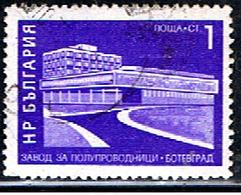 BU 71 // Y&T 1897 // 1971 - Bulgarien