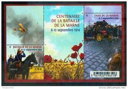 France 2014 - Bataille De La Marne, 1ère Guerre Mondiale / Battle Of The Marne, World War I - MNH - Prima Guerra Mondiale