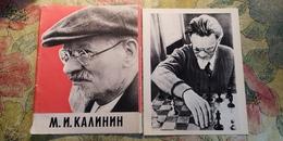 15 Cards Lot - Soviet Leader Mikhail Kalinin - Playing Chess  -  Old USSR PC - 1975 - Rare! - Echecs