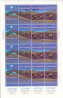 Marshall Islands 1984 MNH Sc #58e Sheet Of 16 Christmas - Marshall