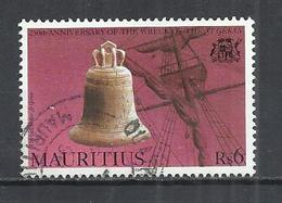 MAURITIUS 1994 - WRECK OF ST. GERAN - SHIP'S BELL - USED OBLITERE GESTEMPELT USADO - Maurice (1968-...)