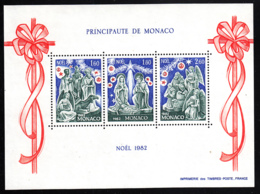 Monaco 1982 MNH Sc #1356a Three Kings, Holy Family, Shepherds Christmas - Monaco