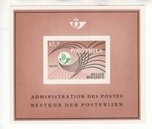 Belgique . Feuillet De Luxe LX51 Du TP N° 1435 De 1967. Superbe état !!!. Cote COB 2018 : 40 € - Libretti Di Lusso