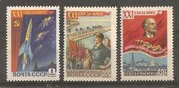 Russia Soviet RUSSIE URSS 1958 Propaganda MNH - 1923-1991 URSS