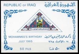 Iraq, 1965, Birthday Of Profet Mohammed, MNH, Michel Block 8 - Iraq