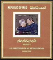 Iraq, 1975, 4th Anniversary Of Oil Industry Nationalization, MNH, Numbered On Back, Michel Block 26 - Iraq