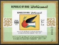 Iraq, 1977, 30th Anniversary Of The Baath Party, Politics, Michel Block 28 - Iraq