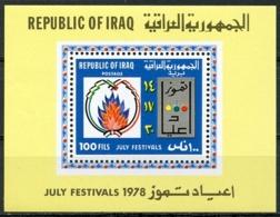 Iraq, 1978, July Festival, MNH, Michel Block 30 - Iraq