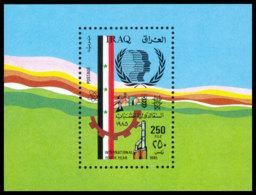 Iraq, 1985, International Youth Year, United Nations, Nations Unies, MNH, Michel Block 45A - Iraq