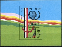 Iraq, 1985, International Youth Year, United Nations, Nations Unies, MNH Imperforated, Michel Block 45B - Iraq