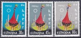 Äthiopien Ethiopia 1967 Weltausstellung Ausstellung Exhibition EXPO Montreal Bauwerke Buildings Pavillion, Mi. 549-1 ** - Äthiopien