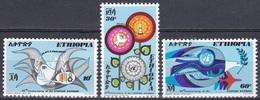 Äthiopien Ethiopia 1969 Organisationen UNO ONU Friedenstaube Tauben Doves Flugzeuge Planes Zahnräder Gears, Mi. 625-7 ** - Äthiopien
