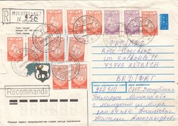 RUSSLAND R-Brief Ganzsache Mit 12 Facher Zusatzfrankierung Gel.v. Molo .. > Altbach BRD, Brief O.Inhalt, Transportspuren - 1923-1991 USSR