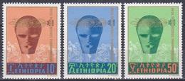 Äthiopien Ethiopia 1970 Organisationen UNO ONU UNESCO Bildung Erziehung Education Lernen Learning, Mi. 647-9 ** - Äthiopien