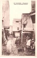 POSTAL  TANGER  -MARRUECOS  - FONTAINE DANS UN QUARTIER ARABE - Tanger