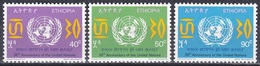 Äthiopien Ethiopia 1975 Organisationen UNO ONU Vereinte Nationen Lorbeerkranz Lorbeer Laurel, Mi. 834-6 ** - Äthiopien
