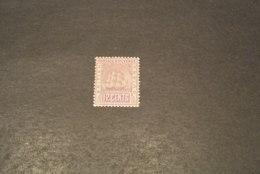 K15929 - Stamp Mint Hinged  British Guiana - 1889 - Ship - 12 Cents Lilac & Violet - British Guiana (...-1966)