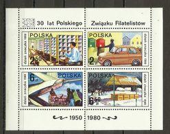 Poland 1980 - Mi. Bl. 83, MNH - Blocks & Sheetlets & Panes