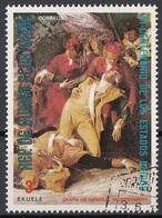 """Guinea Equatoriale 1976 Sc. 7566 """"Death General Montgomery Quebec"""" Quadro Dipinto Trumbull - CTO Equatorial - Guinea Equatoriale"""