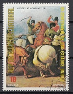 "Guinea Equatoriale 1976 Sc. 7568 ""Battle Of Cowpens"" Quadro Dipinto W. Ranney Paintings - CTO Equatorial - Indipendenza Stati Uniti"