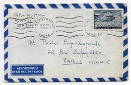 Grèce--1962--Lettre  D'Athènes Pour PARIS (France) --timbre Seul Sur Lettre -- Cachet - Briefe U. Dokumente