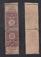 Soviet Russia RSFSR 1923 50 Rub.  Revenue Vertical Hitch .THET BESH. - Revenue Stamps