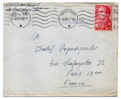 Grèce--1962--Lettre  De THESSALONIQUE Pour PARIS (France) --timbre Seul Sur Lettre -Cachet - Briefe U. Dokumente