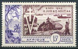 AEF  PA  N° 57 * - A.E.F. (1936-1958)