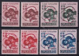 Germany Occupation Of Serbia - Serbien 1941 Mi#54-57 A III And A IV, Spitzen Nach Unten, Mint Never Hinged - Occupazione 1938 – 45