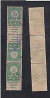 Soviet Russia RSFSR 1923 100 Rub.  Revenue Vertical Hitch .THET BESH. - Revenue Stamps