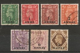BRITISH POSTAL AGENCIES IN EASTERN ARABIA 1948 VALUES TO 1R On 1s BETWEEN SG 16 And SG 23 FINE USED Cat £27.50 - Unclassified