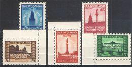 E121) JUGOSLAVIA 1946 SERIE NUOVI MNH** - Nuovi