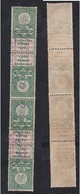 Soviet Russia RSFSR 1923 100 Rub.  Revenue Vertical Hitch .THET BESH.   2 - Revenue Stamps