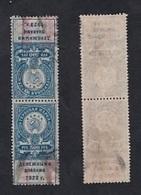 1923 . Soviet Russia RSFSR 1923 500 Rub.  Revenue Vertical Hitch .THET BESH.   2 - Revenue Stamps