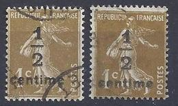 No .279A. 279B  0b - Used Stamps