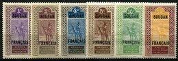 Soudan, N° 020 à N° 036* Y Et T, 20 / 36 - Soudan (1894-1902)