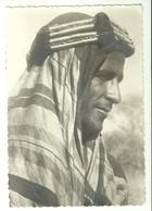 "2214 "" A RASCIAIDA MAN "" CARTOLINA POSTALE ORIGINALE NON SPEDITA - Eritrea"