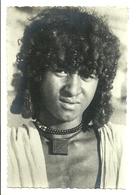 """2220 """" A BENI AMER YOUNG MAN """" CARTOLINA POSTALE ORIGINALE NON SPEDITA - Eritrea"""