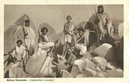 """2224 """" AFRICA ORIENTALE - CAMMELLIERI CUNAMA """" CARTOLINA POSTALE ORIGINALE NON SPEDITA - Eritrea"""