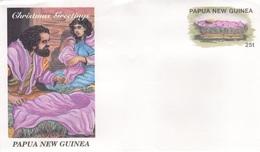 PAPOUASIE NOUVELLE-GUINEE PAPUA NEW GUINEA Stationary 1995 Christmas Noel Weihnachten Natal Navidad Kerstmis Crèche - Papua-Neuguinea