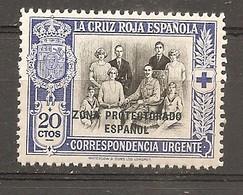 Marruecos Español - Edifil 104 - Yvert 132 (MH/*) - Marruecos Español
